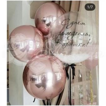 Фонтан из шаров «Сфера и шар с перьями»